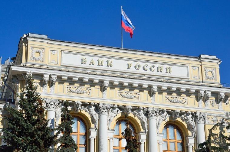 Банк России разработал меры по поддержке бизнеса в условиях пандемии